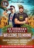Вечеринка «Не пляжная вечеринка. Welcome to Miami» в «Forsage»