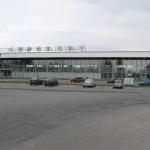 Гостиница «Аэрофлот»