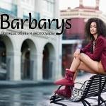 Магазин «Barbarys.com»