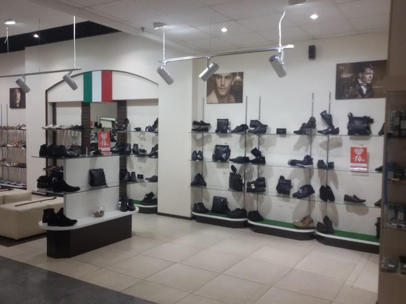 Магазин «Ti Amo»