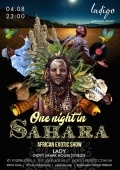 One night in sahara в «Indigo»