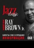 Концерт Рэя Брауна младшего
