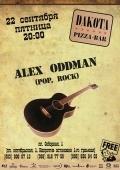 Alex Oddman @ Дакота