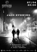 Jazz evening @ Неизвестный Петровский