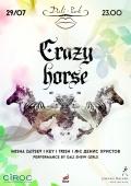 Crazy Horse в «Dali Park»