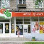 Сеть магазинов «Ева»