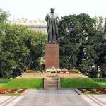 Парк Тараса Шевченко