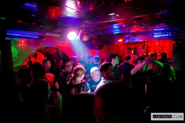 Ночной клуб «Лабиринт»