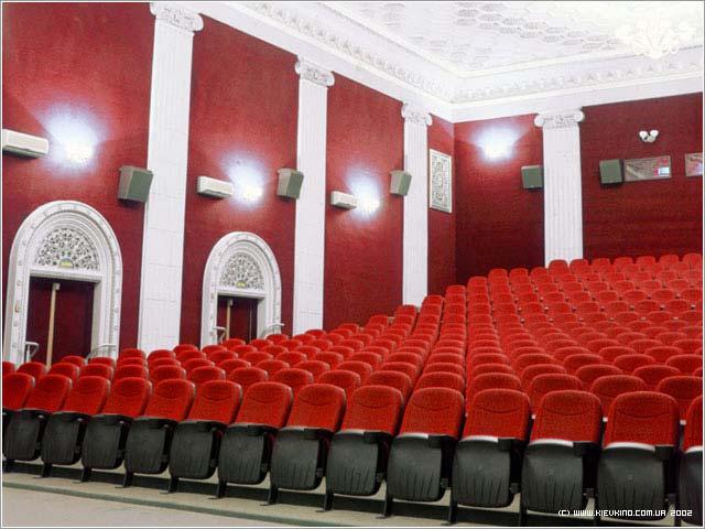 Кинотеатр «Киев»