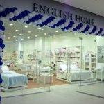 Магазин текстиля «English Home»