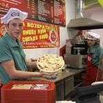 Пиццерия «Спицца»