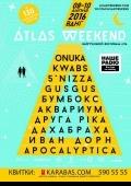 «Atlas Weekend» на ВДНХ
