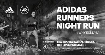 Adidas Runners Night Run