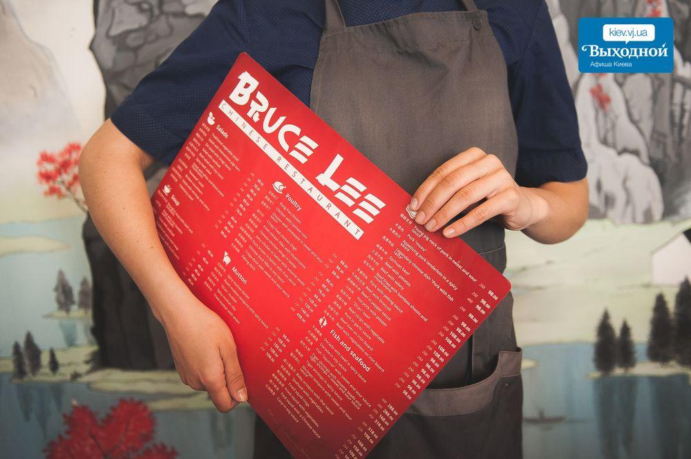 Презентация нового меню ресторан «Brus Lee»