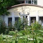 Свадебный салон «Павлина»