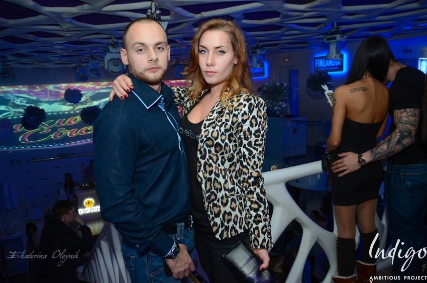 Вечеринка «Yes Boss» в клубе Indigo