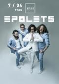 Epolets в «Atlas»