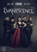 Концерт «Evanescence»