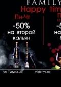 Happy time в «Viktoriya family»