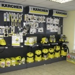 Магазин «Karcher»