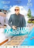 Deluxe Birthday party в «Сезоны SPA»