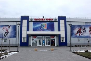 Каток «Ледовая арена» на Красном камне