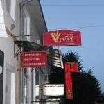 Центр парикмахерского искусства «Vivat»