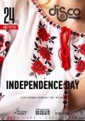 Independence day в «Disco Radio Hall»