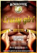 «Crazy girl» @ Sorbonne