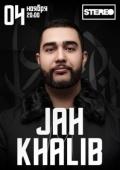 Jah Khalib в «Stereo Plaza»