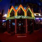 Ресторан «Korona-club»
