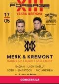 Merk & Kremont в «Forsage»
