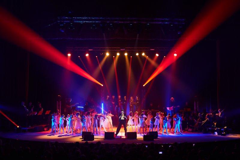 My Tribute Show. Легенда: Jackson