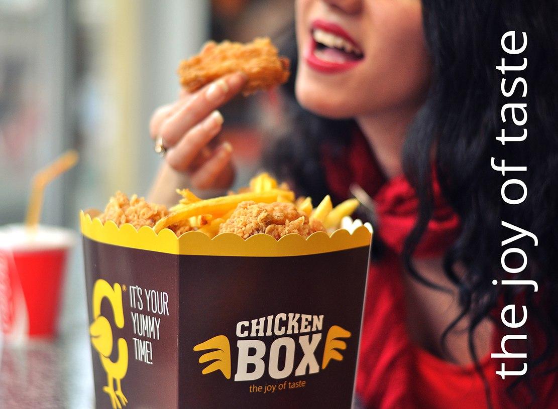 Економ 20% з чікен-бокс @ «Chicken Hut»