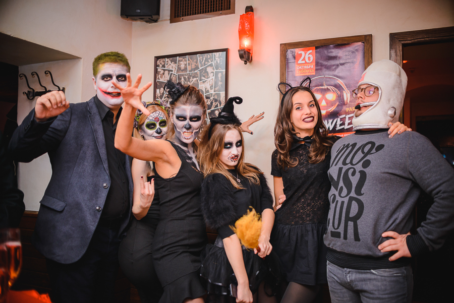 Halloween party в Репортере