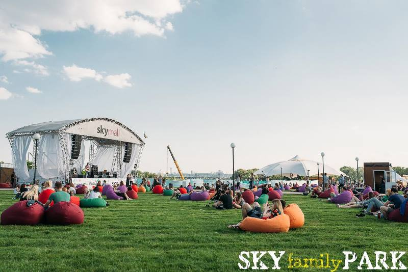 Sky Family Park Kiev (закрыто на лето)