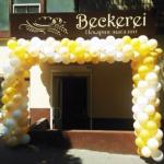 Кафе-пекарня«Beckerei»