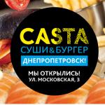 Ресторан CASTA sushi&burger