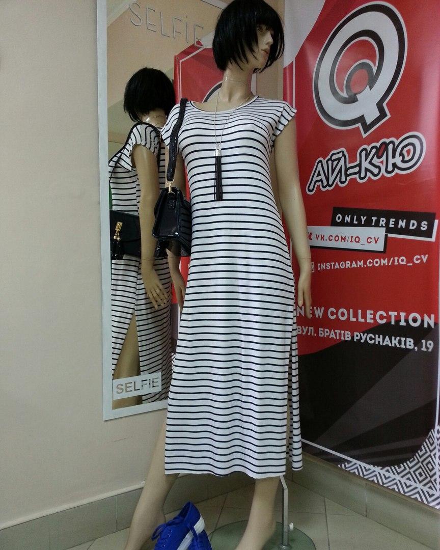 Зустрічай спеку разом із новою колекцію  @ Магазин одягу «IQ Ай-К