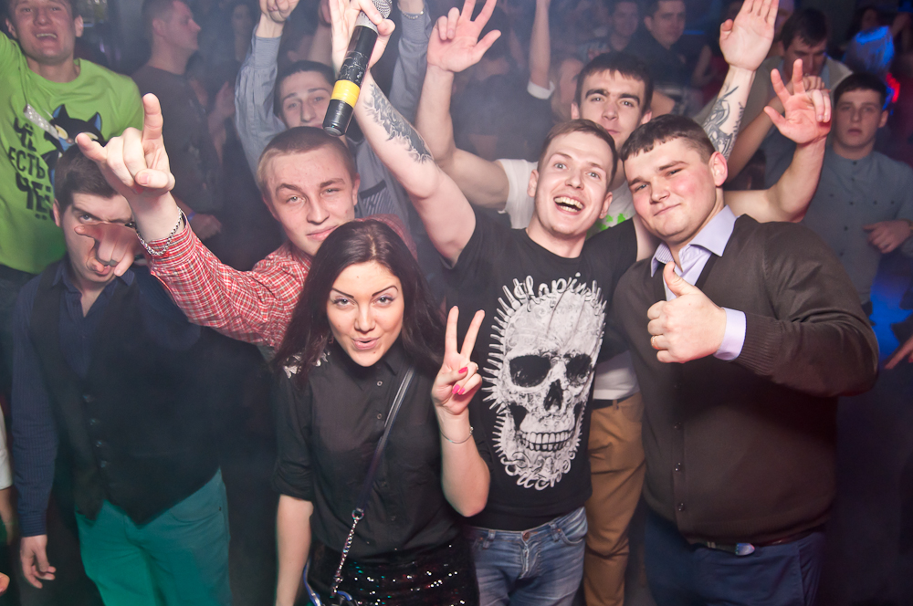 Full House Party в Forsage