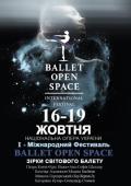 Фестиваль «Ballet Open Space»
