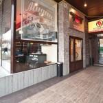 Ресторан «IL Патио Рим»