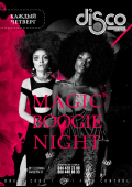 Magic boogie night в «Disco radio hall»