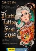 Dnepr Tattoo Fest
