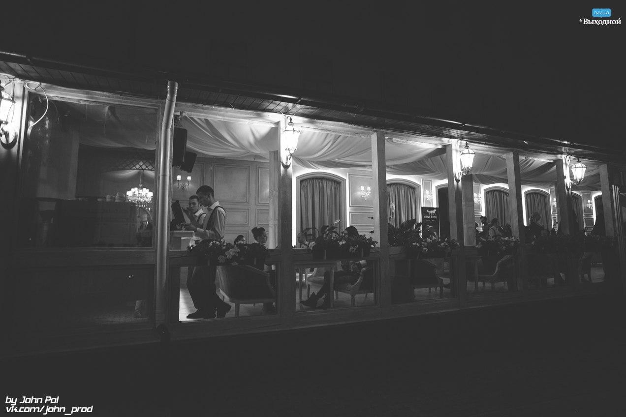 Ресторан «Family Veranda»