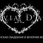 Свадебный салон «Novia Dart»