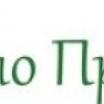 Магазин профессиональной косметики «Просто прелесть»
