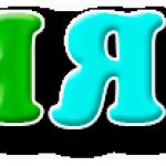 Детско-юношеский центр «Веснянка»
