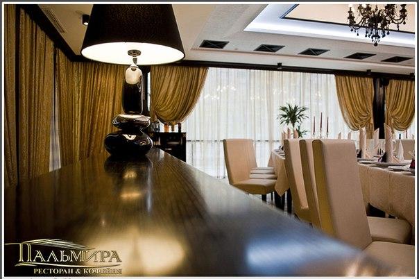 Ресторан «Пальмира»