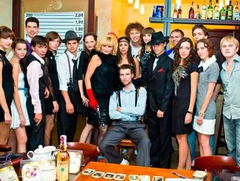 Мафия Kava Днепропетровск - психологическая игра